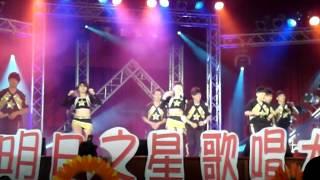 20121114 亞太創意技術學院明日之星歌唱決賽 黃婷 Get high thumbnail