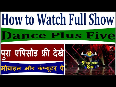 Dance+5 | How To Watch Free Full Episode Of Dance Plus Five On Mobile Or Computer |