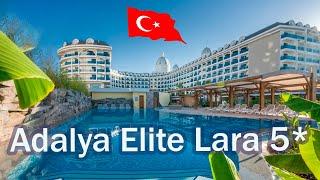 Отели Турции Adalya Elite Lara 5 Анталия