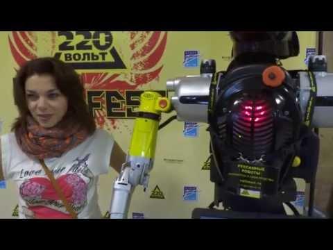 Робот HAMMER 220 вольт ROCK FEST