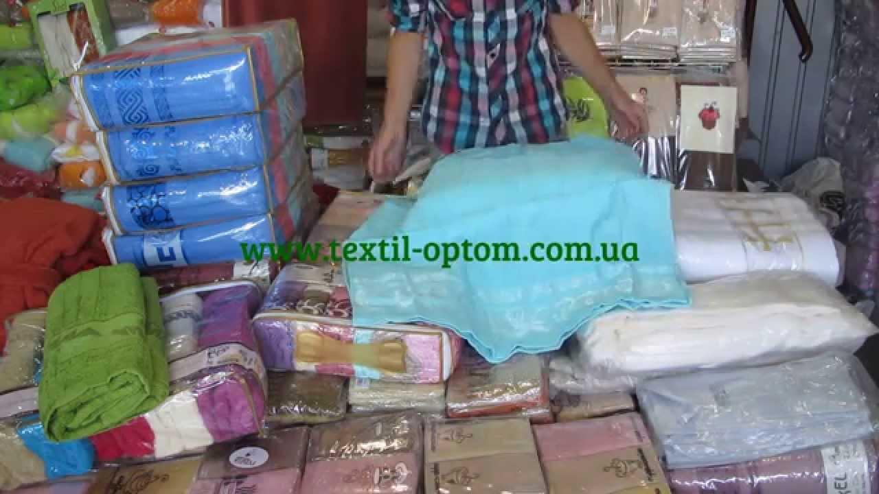 Полотенца оптом в интернет-магазине Mahra Shop - YouTube