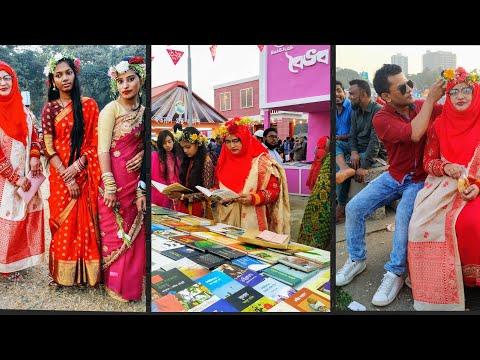বই মেলা সাথে বাউল গান /We enjoy book fair/ Bangladeshi mom vlog thumbnail