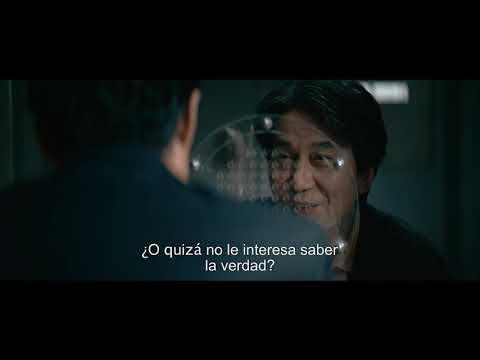 EL TERCER ASESINATO - Teaser subtitulado al español