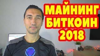 Майнинг 2018 - ПЕРВАЯ выплата с пула XMR, ОБМЕН НА рубли / NICEhash и ДРУГИЕ программы?