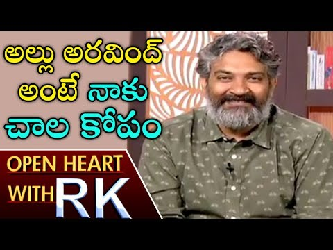 Director SS Rajamouli About Clashes With Allu Aravind | Open Heart With RK | ABN Telugu