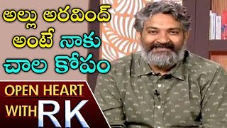 Director SS Rajamouli About Clashes With Allu A...