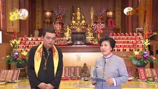 元理法師【大家來學易經104】| WXTV唯心電視台