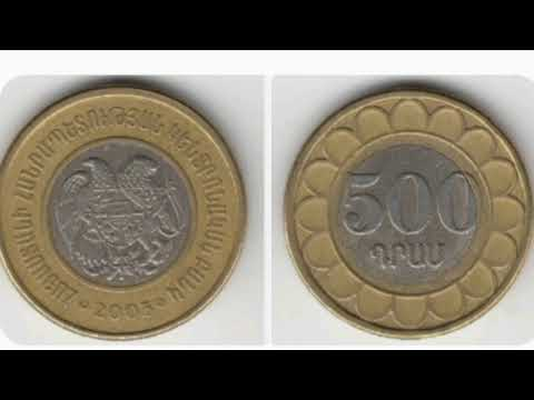 Central Bank Of Armenia 2003 500 DRAM Coin VALUE + REVIEW