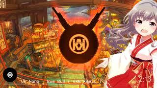 Oh Nanana - Bum Bum ( DJ 6RB Remix) - Nightcore