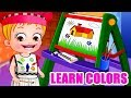 Baby Hazel Learns Colors | Fun Game Videos By Baby Hazel Games