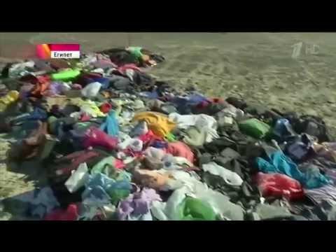 Видео с места крушения самолета в Египте  Эксклюзив с места катастрофы