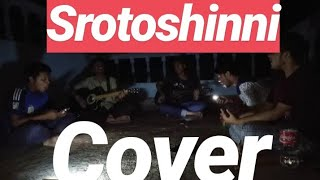 SROTOSHINNI | স্রোতস্বিনী |#Encore| covered by Infinity studios | Abrar,parthib,Labib,Shiam,Audree.