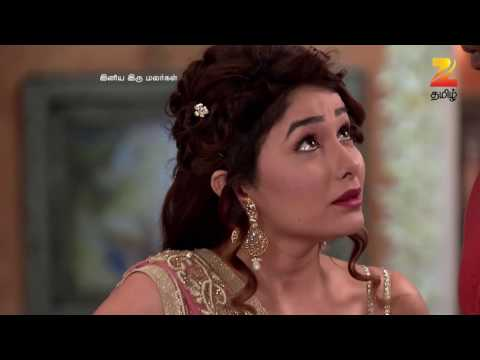 Iniya Iru Malargal - Episode 86 - August 09, 2016 - Best Scene