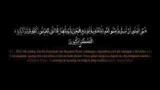 Surat At Taubah  Qary Sa'ad al Ghamdi   Terjemah Bahasa indonesia