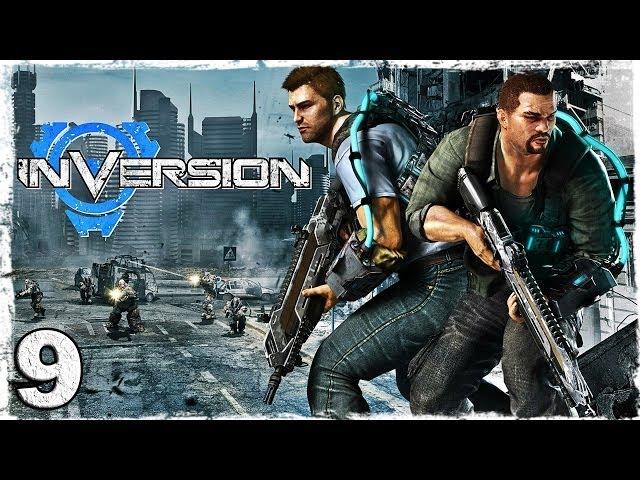 Смотреть прохождение игры [Coop] Inversion. Серия 9 - Очень мало патронов и много врагов.