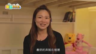 東風衛視37頻道(年代東風)【樂活搜查線】舒柔名床