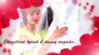 невеста Анечка.  Видео, фото свадеб Лабинск, Армавир, Майкоп 89282615604