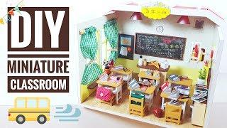 "DIY Miniature Classroom Kit ""Seasons in the Sun"""