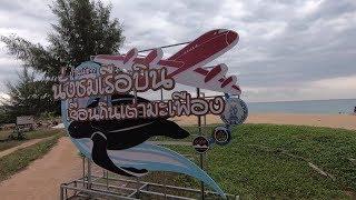 Пляж самолётов Phuket - Mai Khao beach