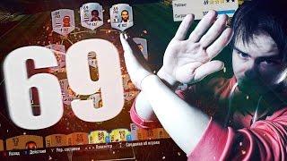 ОНИ ВЕЗДЕ | БОМБИТ В ФИФА 17