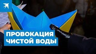 Украинские корабли устроили морской бой в Керченском проливе