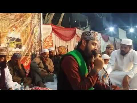 Hum Madine Se Allah Kyun Aa Gaye By Zohaib Ashrafi
