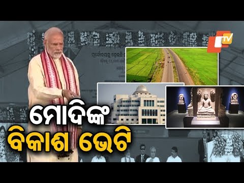 PM unveils several projects during Odisha visit