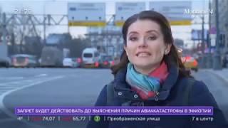 Московский патруль покупателей обманули в интернет магазине электроники