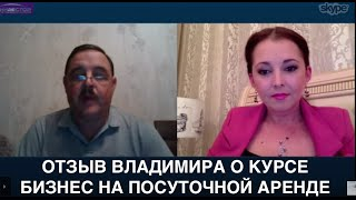 Посуточная аренда квартир в Казахстане. Инвестиции в недвижимость.(, 2015-09-08T10:32:54.000Z)