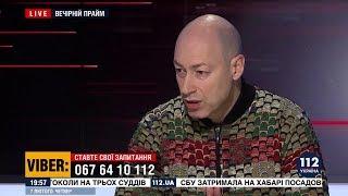 Гордон: Я не хочу, чтобы победил Порошенко, но если он это сделает честно, я это приму