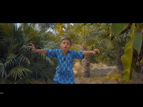 "Booba - DKR ( Remix ) // KAMIL 8 ans  // "" Africain """