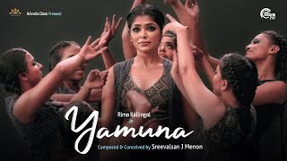YAMUNA - A Dance Musical | Rima Kallingal | Sreevalsan J Menon | Advaita Dasa | Mamangam | Official