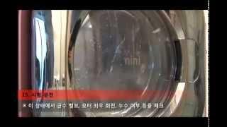 Установка и подключение настенной стиральной машины(О первой в мире настенной стиральной мини-машине http://lubimyjdom.ru/?p=3348., 2013-06-23T21:46:26.000Z)