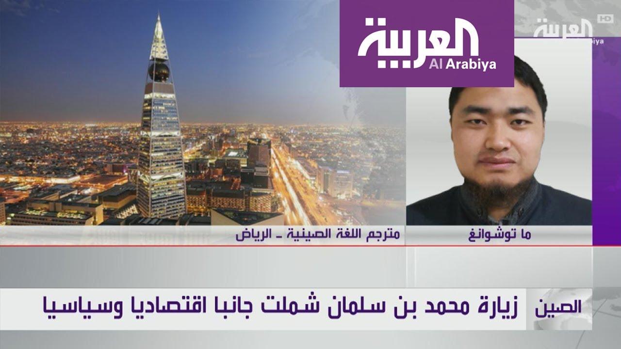 Al Arabiya News