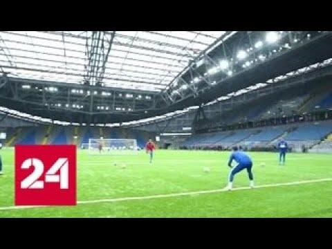 Сборная России сыграет с командой Казахстана в Нур-Султане