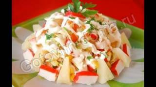 """Рецепты салатов:Салат """"Каприз""""(с крабовыми палочками,кукурузой и пекинской капустой)"""