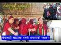 पोखरामा अ*चम्मको दृष्य, तरुन्त हेर्नुस    Pokhara road festival,  new year and  visit nepal 2020