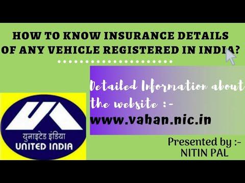 KNOW INSURANCE DETAILS OF ANY VEHICLE || VAHAN APP || INSURANCE GURU || NITIN PAL ||