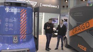 Папелац?  Выставка «Транспорт России» 2017