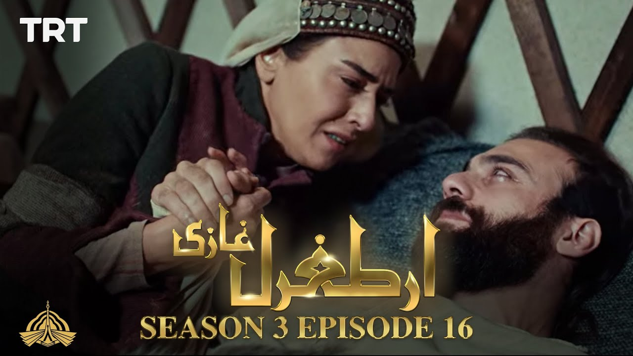 Ertugrul Ghazi Urdu | Episode 16 | Season 3