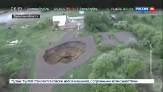 Смотреть видео В селе Дедилово под Тулой образовалась яма глубиной в пять этажей   Россия 24 онлайн