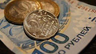 Сколько нужно зарабатывать денег, чтобы выжить в России? Статистика. Уровень жизни 1.