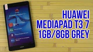 Розпакування Huawei MediaPad T3 7'' BG2-U01 Grey