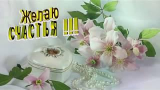 🌹 🌷💋Очень красивое поздравление с Днем Рождения женщине💋🌹 🌷