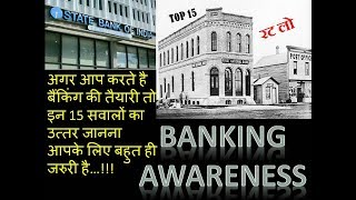 Top 15 Questions on Banking Awareness | General Awareness for RBI 2019 | GKTriangle |