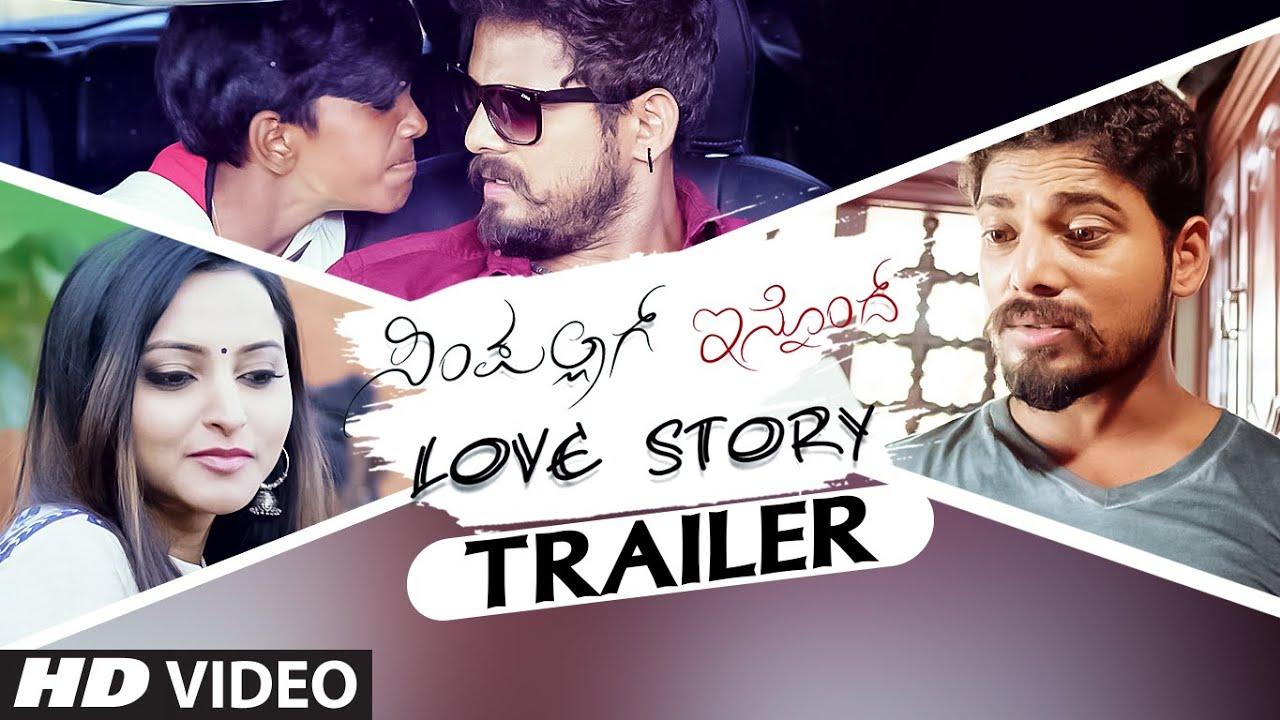 simpallag ondh love story trailer