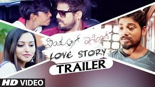 Download Hindi Video Songs - Simpallag Innodh Love  Story Trailer || Simpallag Innodh Love  Story ||Praveen, Meghana Gaonkar