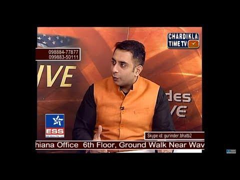 Gurinder Bhatti Episode 193 - 8 February 2016 - Study in Australia