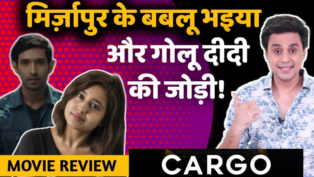 Cargo Movie Review | Vikrant Massey | Shweta Tripathi | RJ Raunak | Bauaa