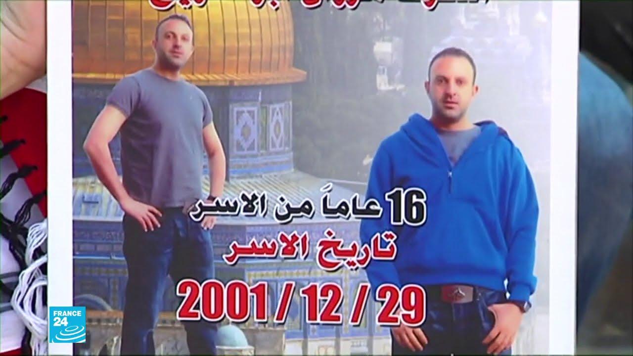 السلطة الفلسطينية تستبق الحظر الإسرائيلي وتصرف رواتب الأسرى